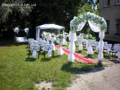 803ec4d0615e23 Оформлення весільних залів та автомобілів. Переглянути всі оголошення від  berlinec08. Додати в обране. Previous; Next