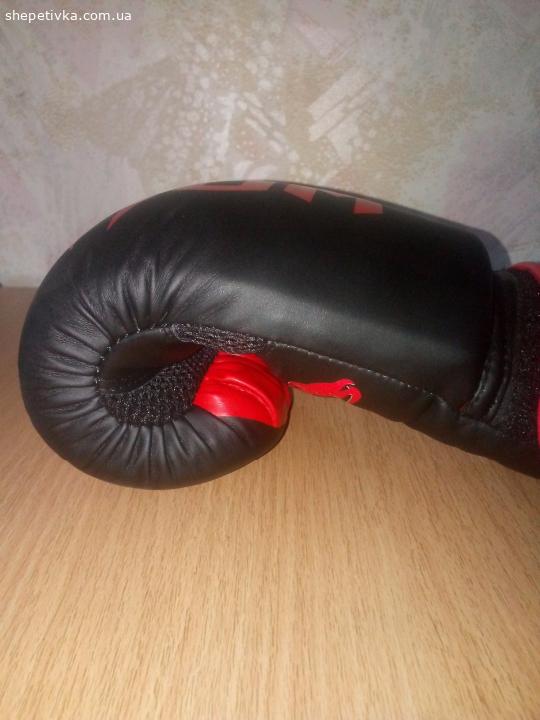 Боксерські рукавички