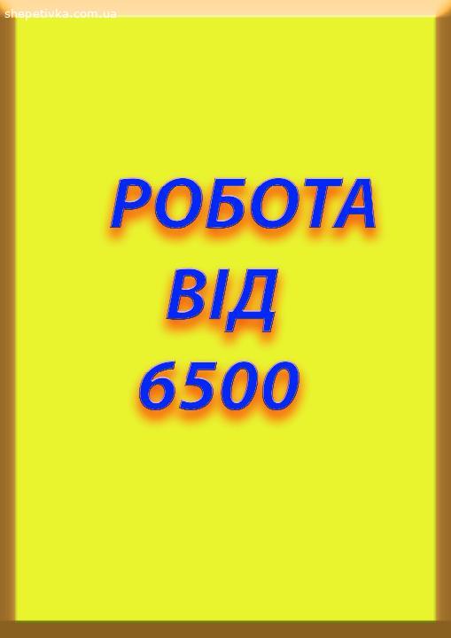 ДУ «Шепетiвська виправна колонiя (№ 98)»