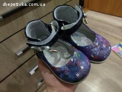 Дитячі туфельки Ladabb
