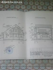 Готовый Проект 2Х этажного дома. Со всеми чертежами.