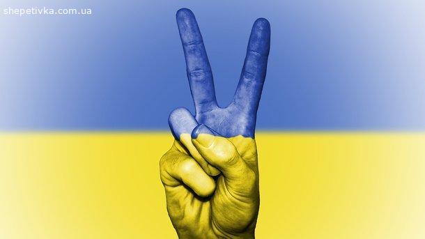 Ищем товар Украинского производителя для реализации