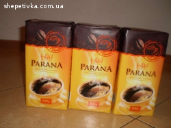 "Кава мелена ""Parana"" 500г."