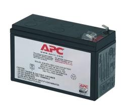купуємо використанні батареї від упсів