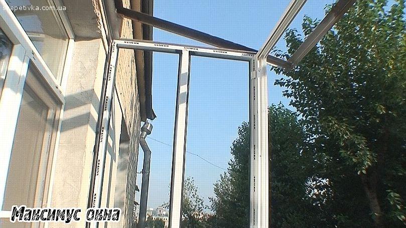 Как сделать каркас для окна