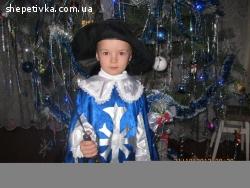 Новорічний костюм мушкетера напрокат