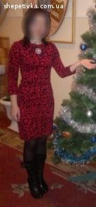 Платье фирмы Bicotone
