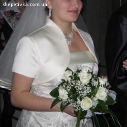 Платье свадебное,болеро, фата