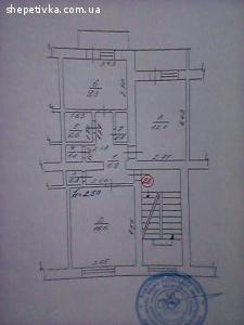 Продається 2 кімнатна квартира м.Шепетівка в раіоне залізнич