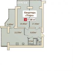 Продається квартира в м.Хмельницькому