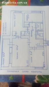 Продаю квартиру 3-х кімнатну