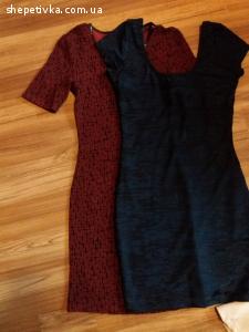 Продаю плаття