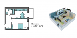 Продам 1-кім квартиру в м.Хмельницькому