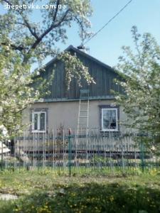 Продам дом в Шепетовке