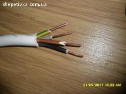 продам кабель ПВС 4*2,5 мідний