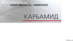 Продам карбамид, селитра, npk по Украине, на экспорт