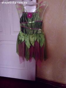 Продам костюм феї/метелика