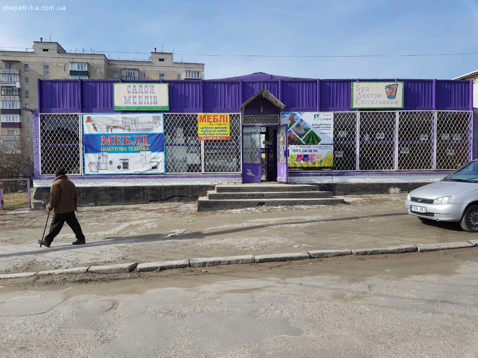 Продам магазин пл. 350м.кв.