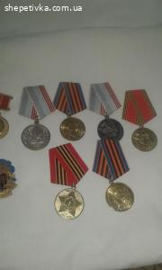 Продам медалі