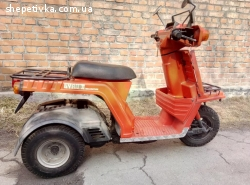 Продам скутер HONDA Gyro