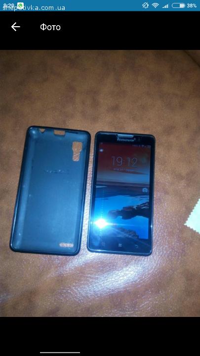 Продам смартфон p780