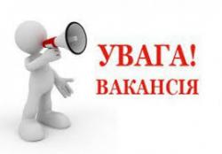продавці-консультанти, касири, оператор комп. набору