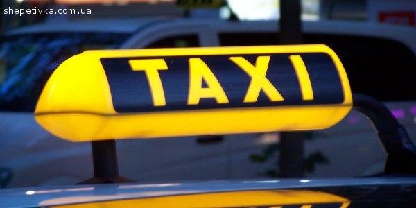 Шукаємо співробітників - водіїв з власним авто на таксі