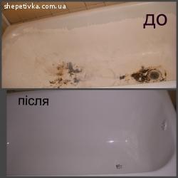 Реставрація, відновлення старої ванни