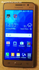 samsung galaxy grand prime g 531f