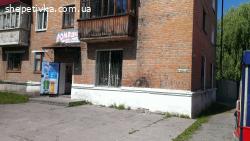 Сдам в аренду помещение магазина 89 м2 по адресу г.Шепетовка