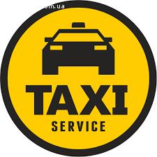 В службу радіо таксі запрошуємо  диспетчера