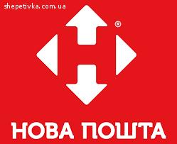 ТОВ Нова Пошта