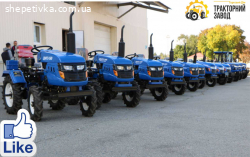 ТОВ Торговий Дім Тракторний Завод запрошує до своєї команди