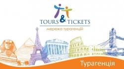 Турагенство TOURS & TICKETS