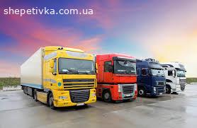 Услуги технического экспортера