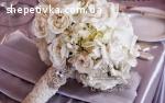 Весільна ведуча