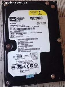 жорсткий диск WD2000 200гб
