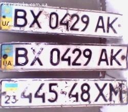 Знайдено держзнаки на авто