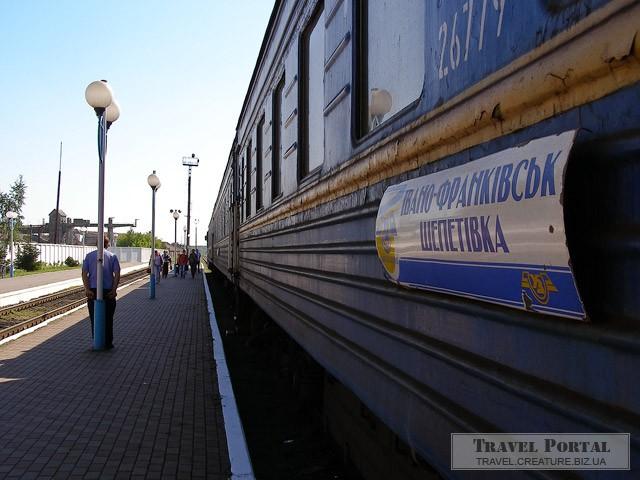 Не купуючи квиток на поїзд - ти сприяєш його відміні