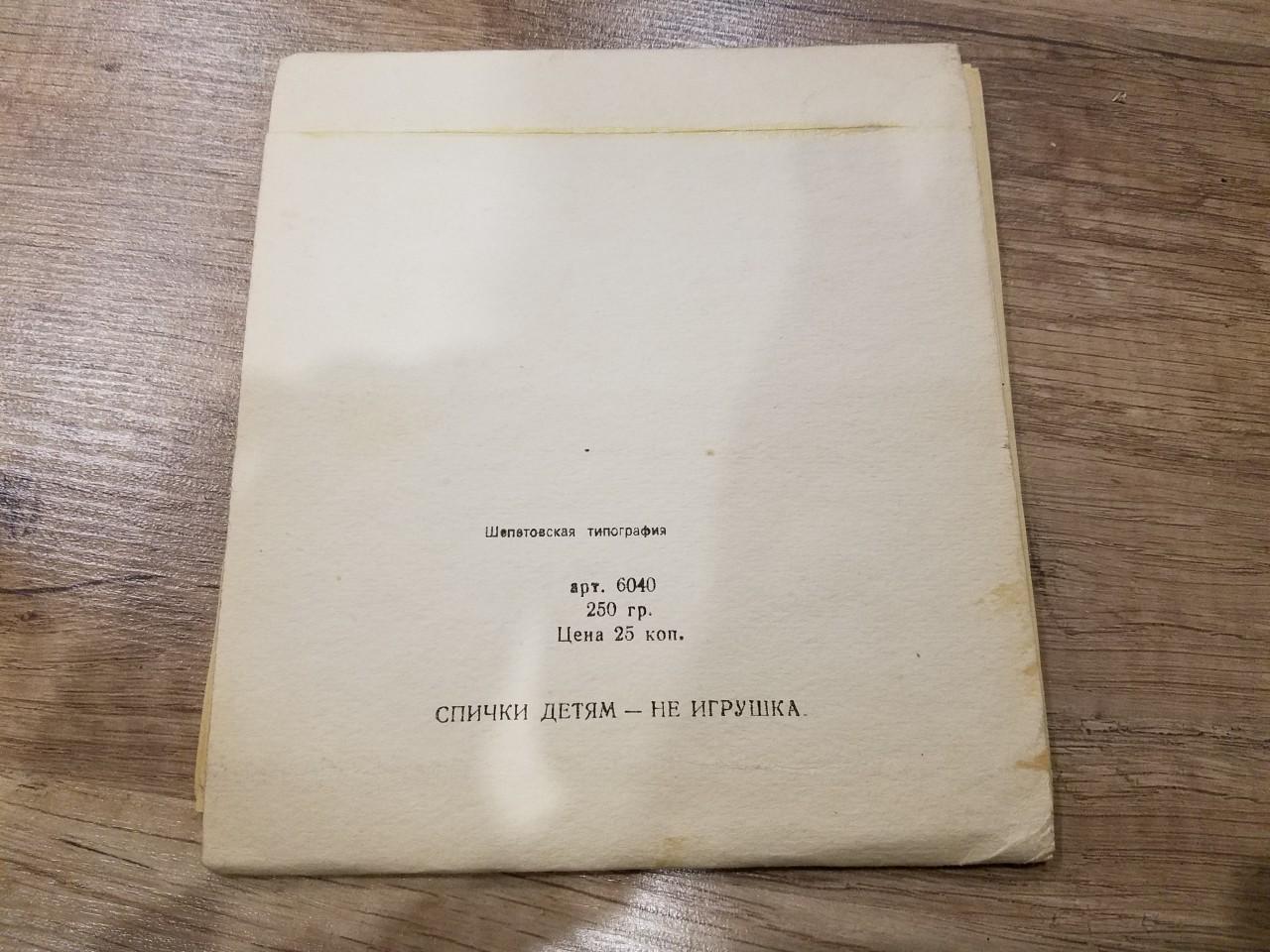 Нізащо не здогадаєтесь, що випускала Шепетівська типографія