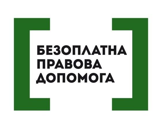 Он-лайн отримання довідок та витягів з Державних реєстрів Міністерства юстиції України стало більш доступним