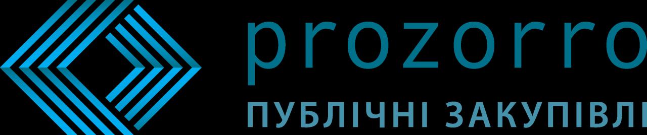 Закупівлі Хмельницької області через Prozorro