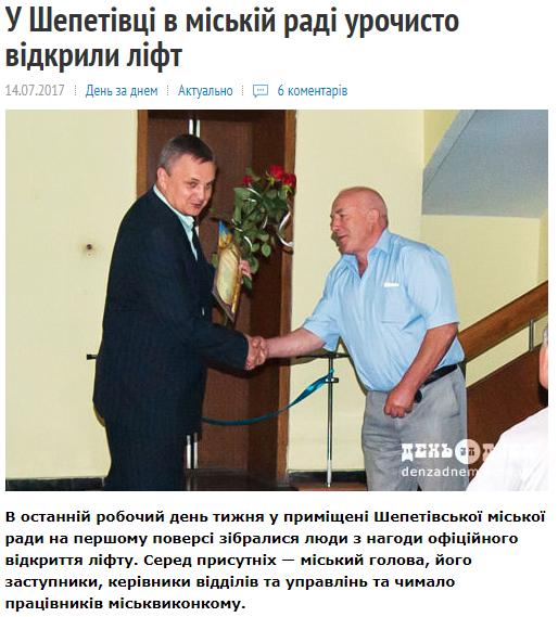 FireShot-Capture-4---------_---http___denzadnem.com.ua_aktualno_5067