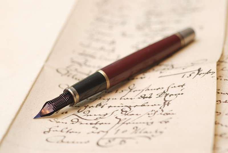 Відкритий лист виконуючому обов'язки міського голови Полодюку М.І.