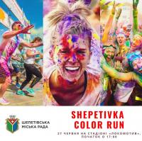Shepetivka Color Run