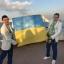 Можливості молоді України – твої можливості!