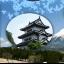 Подорож Японією у Шепетівці