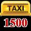 Економ-таксі 1500