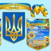 Радионов Валентин аватар