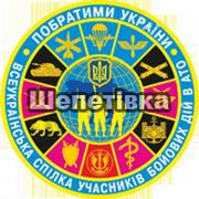 student Побратими України аватар